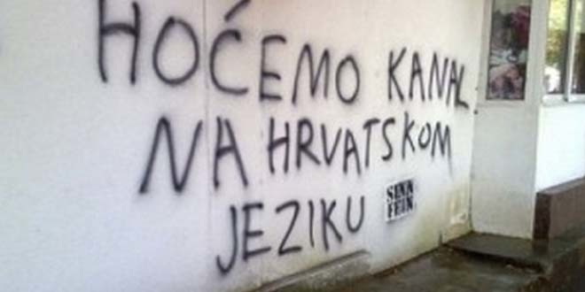 http://hrvatskifokus-2021.ga/wp-content/uploads/2016/02/www.krepsic.com_wp-content_uploads_2014_09_Hrvatski-jezik-660x330.jpg